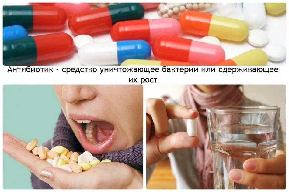 Антибиотики применяемые в гинекологии - Антибиотики